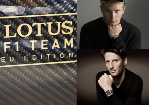 Podle mého názoru, by se letos všichni měli týmu Lotusu bát! Tohle by mohlo fungovat!!! Kimi Räikkönen a Romain Grosjean